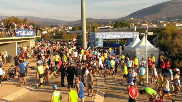 Athens Classic Start Line