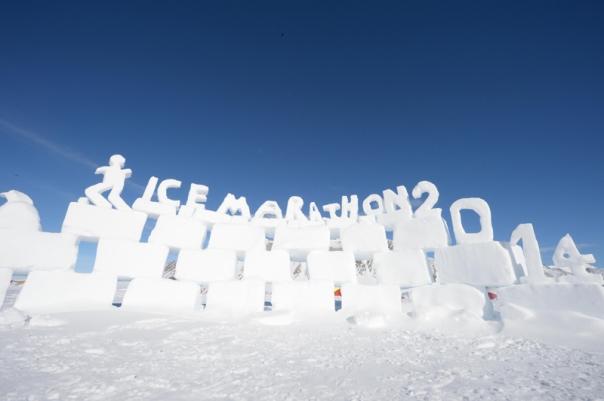 ice-marathon